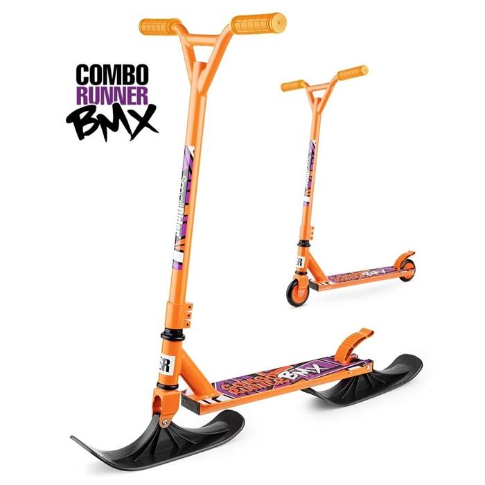 Трюковый самокат-снегокат с лыжами и колесами Small Rider Combo Runner BMX оранжевый - фото 8825