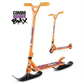Трюковый самокат-снегокат с лыжами и колесами Small Rider Combo Runner BMX оранжевый